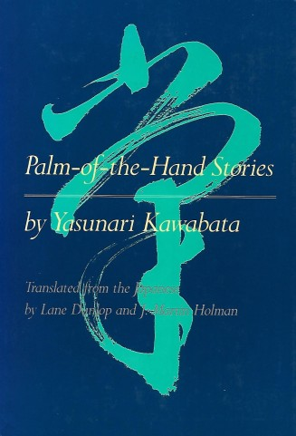 PalmHandStories